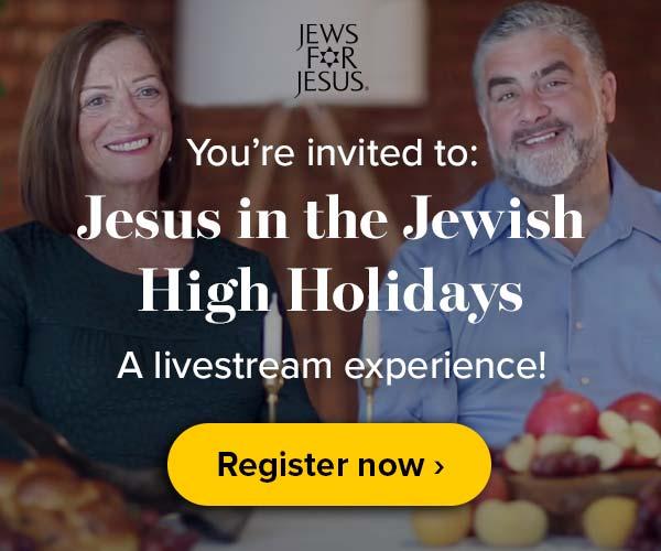 Jesus in the Jewish High Holidays